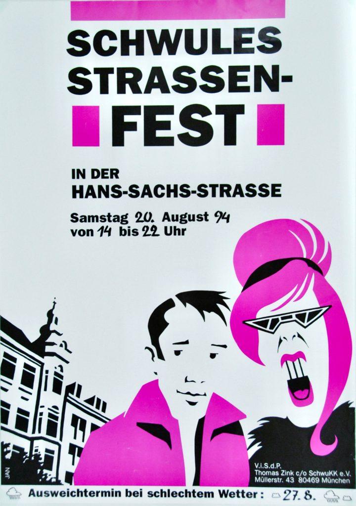Poster Schwules Strassenfest 1994
